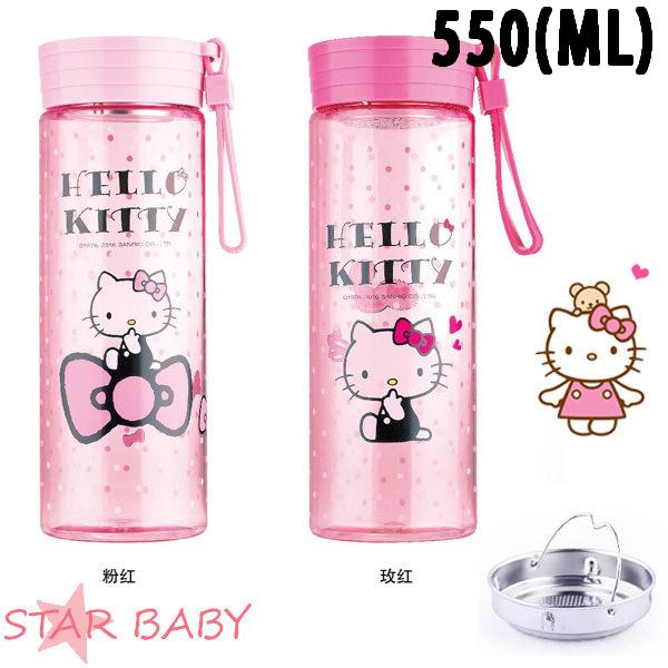 STAR BABY-正品凱蒂貓HELLO KITTY水壺水瓶水杯附濾網550ML