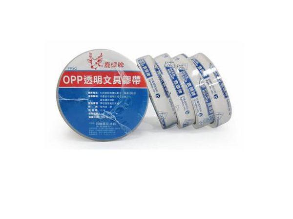 鹿頭牌 OPP透明膠帶19mm*40y(單捲)
