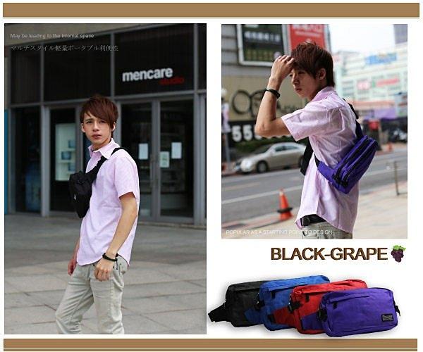 黑葡萄【A8667】東京街頭玩色單肩背包‧單車背包 /掛包/斜背包  輕鬆簡單有型