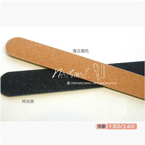 薄片黑色磨棒180/240(2入)