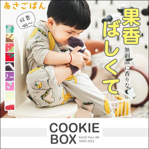 兒童創意水果珊瑚絨襪子小孩襪短襪絨毛秋冬保暖安全防滑聖誕交換禮物*餅乾盒子