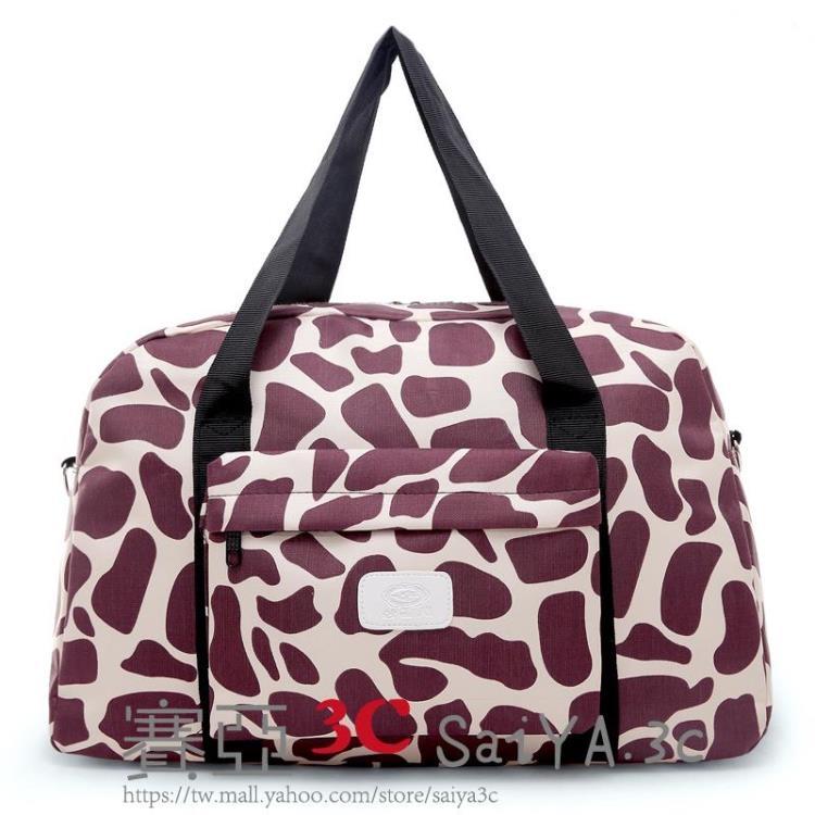 韓版旅行袋防水旅行包行李袋