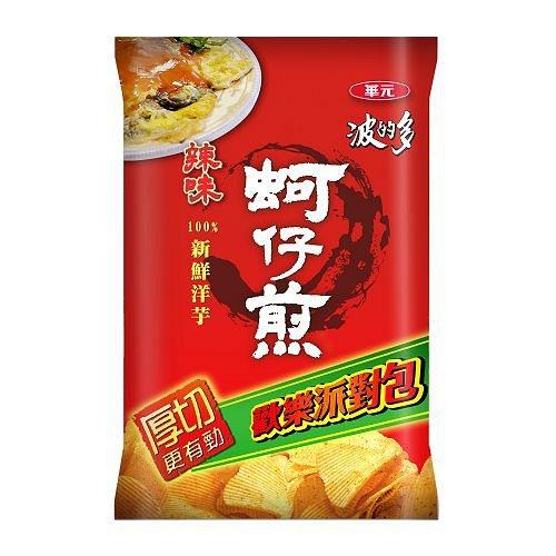 波的多洋芋片辣味蚵仔煎派對包150g愛買