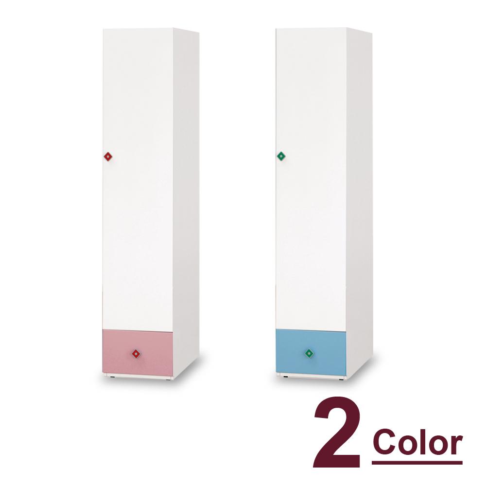 衣櫥【時尚屋】[C7]安妮塔1.4尺衣櫥C7-645-7兩色可選/免運費/免組裝/臥室系列/衣櫥