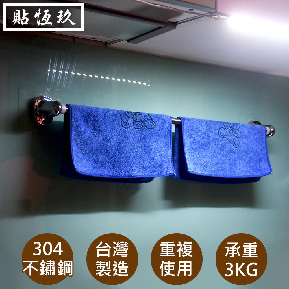 60cm單桿毛巾架浴巾架抹布架304不鏽鋼可重複貼無痕掛勾台灣製造浴室掛衣架桿