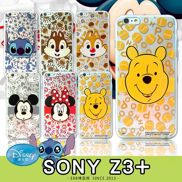 E68精品館正版迪士尼背景透明殼SONY Z3 Z3 PLUS米奇米妮卡通可愛軟殼手機套手機殼保護套