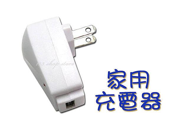【DD312】家用充電器 USB轉家用插座 AC轉USB變壓器 1000MA★EZGO商城★