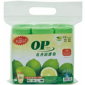 OP花香清潔袋 清潔袋 垃圾袋 塑膠袋 清潔袋專賣 零售單捲最低價