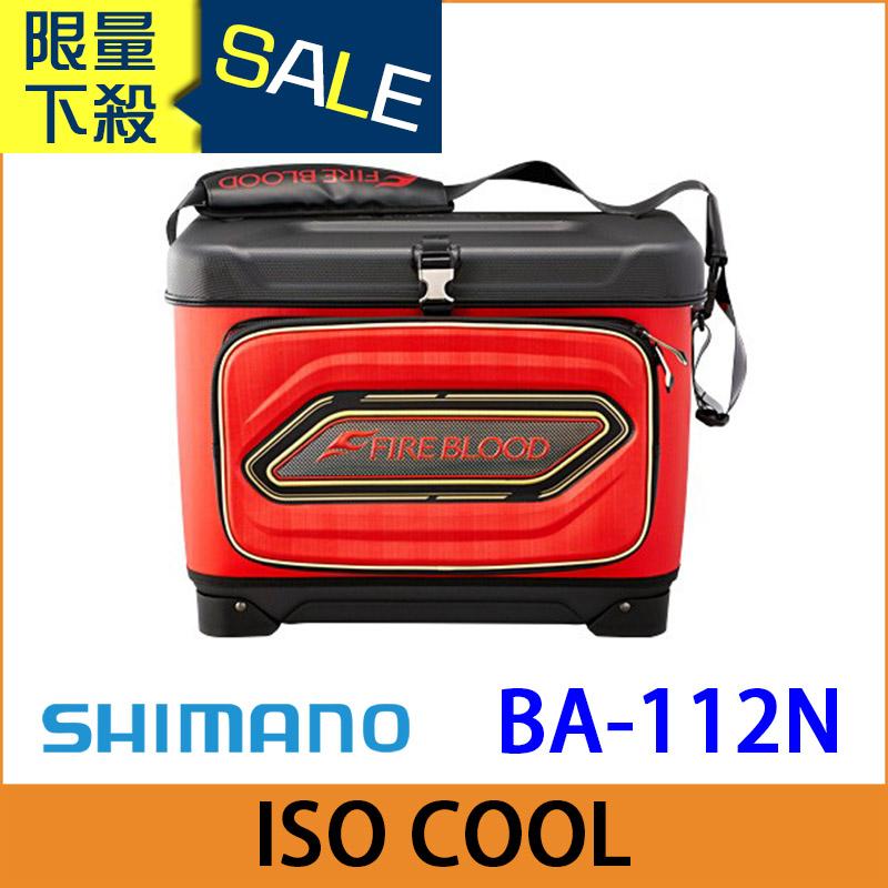 橘子釣具SHIMANO保冷箱BA-112N紅36L