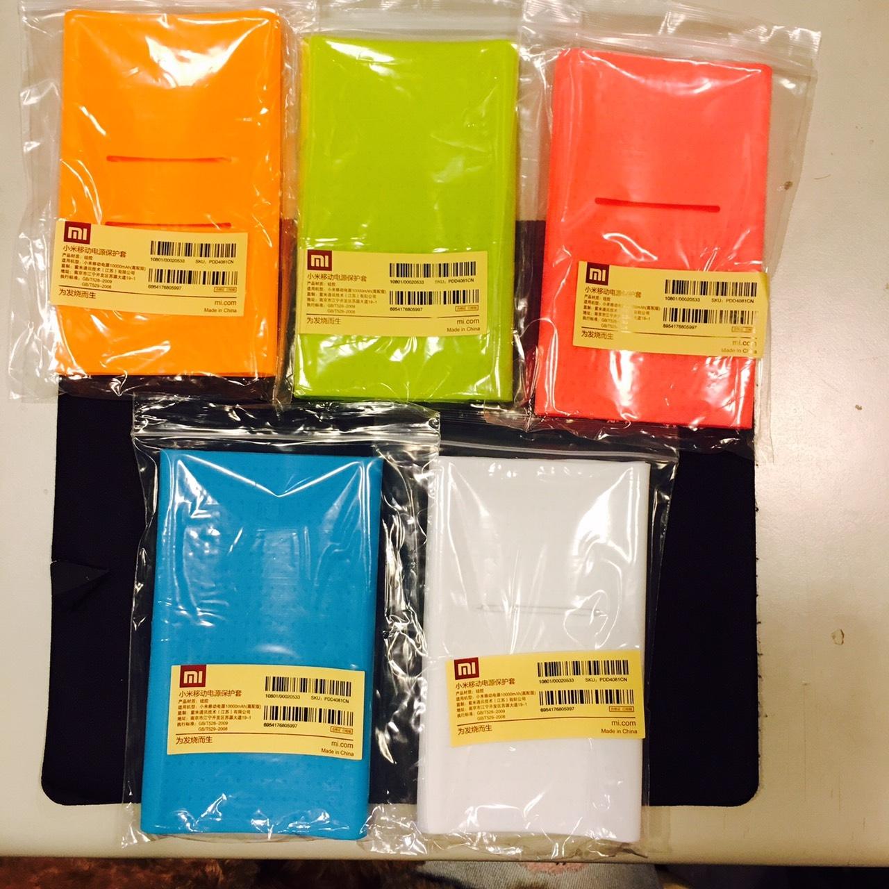 《耀升》小米行動電源保護套 10000(高配版) 矽膠套 保護套