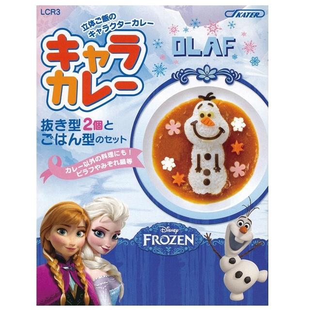 日本製 超可愛 冰雪奇緣(雪寶)飯模型組