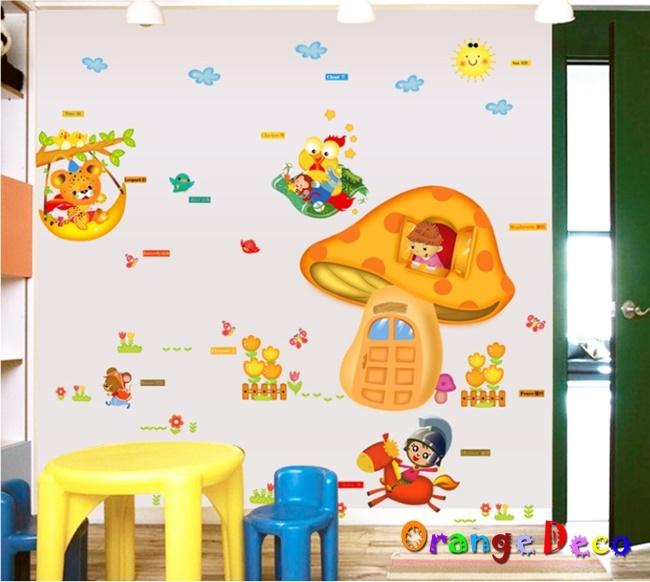 壁貼橘果設計蘑菇屋DIY組合壁貼牆貼壁紙壁貼室內設計裝潢壁貼
