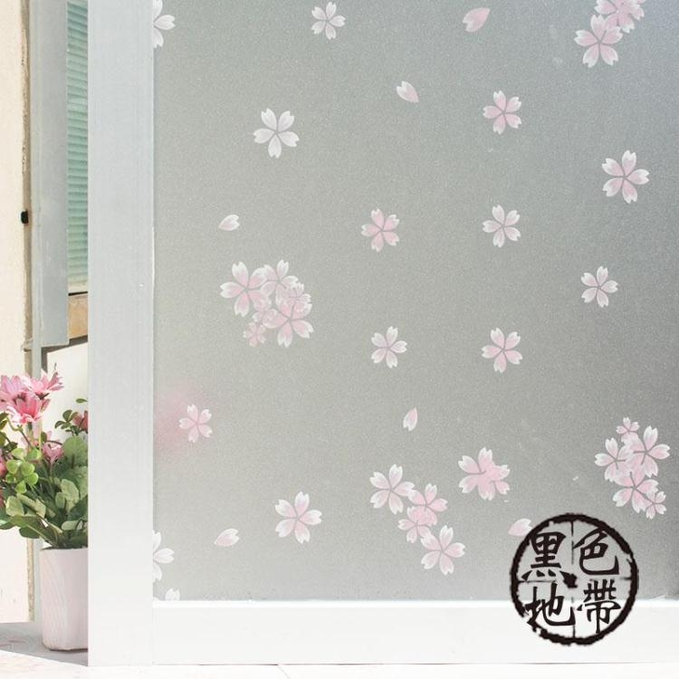 免膠靜電玻璃貼膜磨砂浴室衛生間窗戶貼紙透光不透明窗花貼玻璃紙TW黑色地帶
