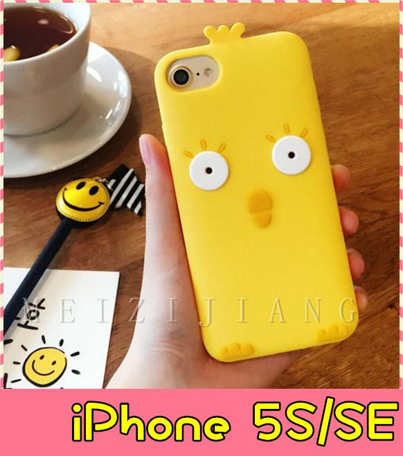 萌萌噠iPhone 5 5S SE韓國可愛呆萌小雞保護殼全包矽膠軟殼防摔手機殼手機套外殼