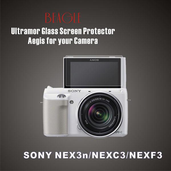 (BEAGLE)鋼化玻璃螢幕保護貼 SONY NEX-F3/NEX-C3/NEX-3n 專用-可觸控-抗指紋油汙-耐刮硬度9H-防爆-台灣製