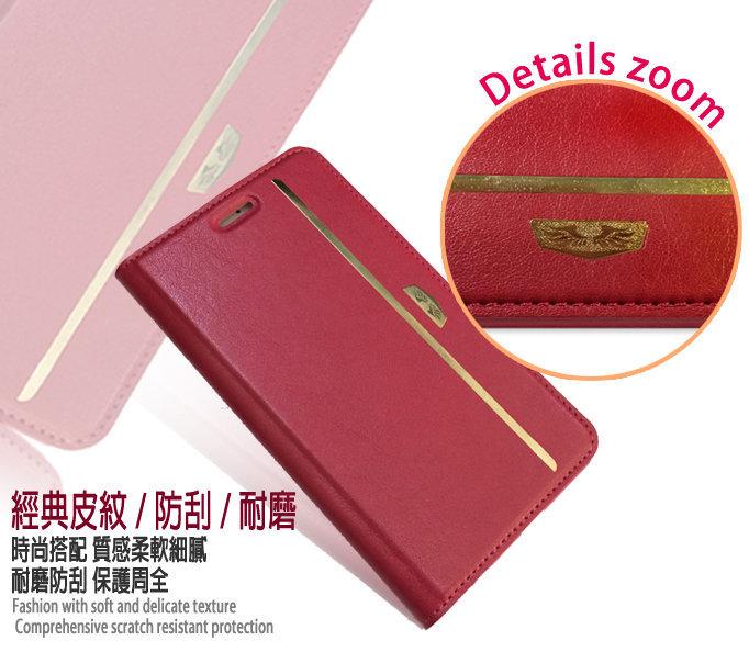 華碩Asus ZenFone 2 5吋ZE500CL Z00D側掀站立皮套保護套手機套ZenFone2保護皮套手機殼保護殼