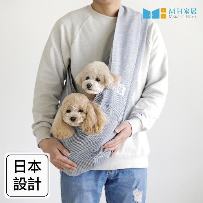 寵物背袋寵物外出包寵物外出袋日本維多寵物背袋MH家居