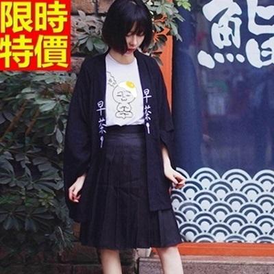 和服外套-清涼夏季日式浴衣防曬和風女罩衫68af3[時尚巴黎]