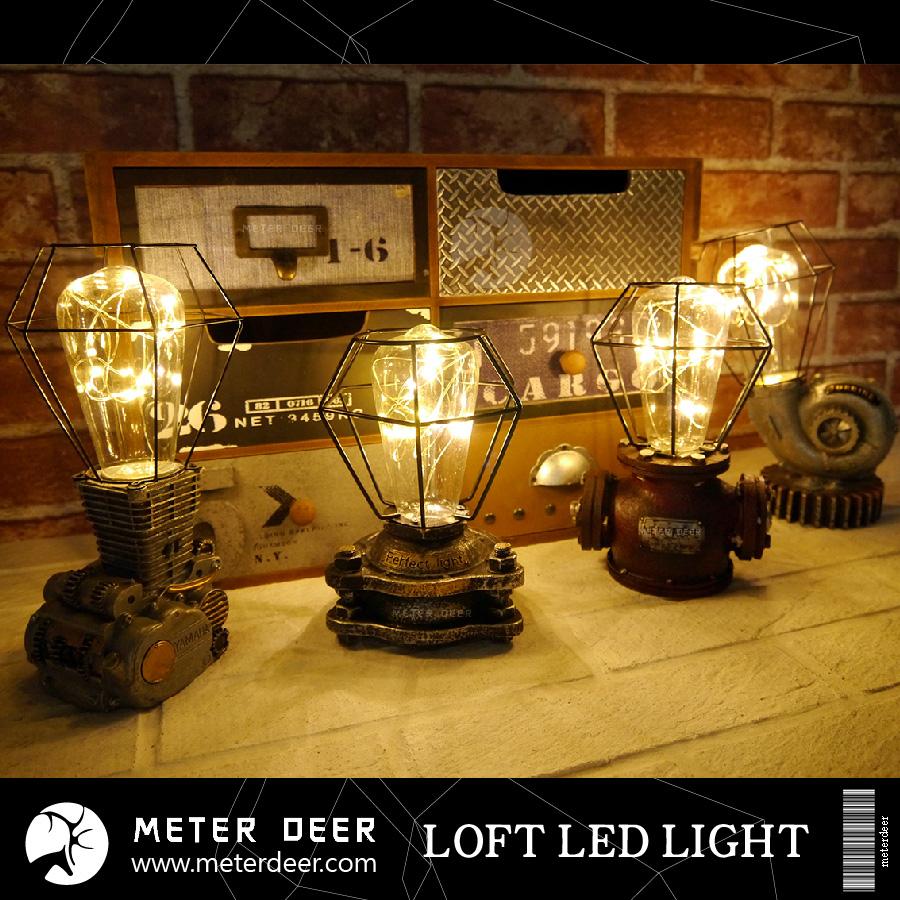 LOFT工業風汽機車引擎消防栓水管造型小夜燈復古LED星星燈泡情人節禮物桌檯燈-米鹿家居