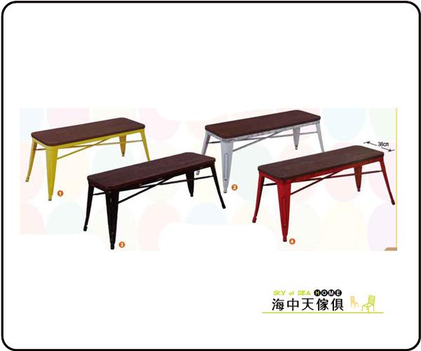 {{ 海中天休閒傢俱廣場 }}B-68 摩登時尚 造型椅系列 523-10 曼尼長板凳椅