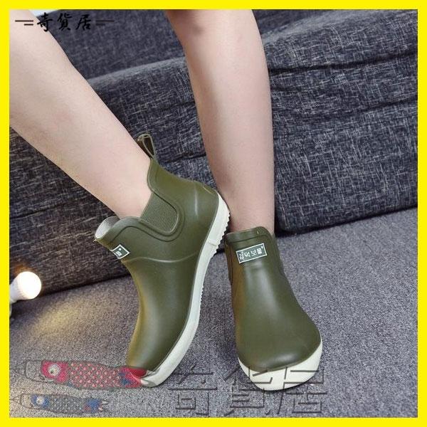 雨鞋男短筒防滑水鞋低筒防平底水靴膠鞋