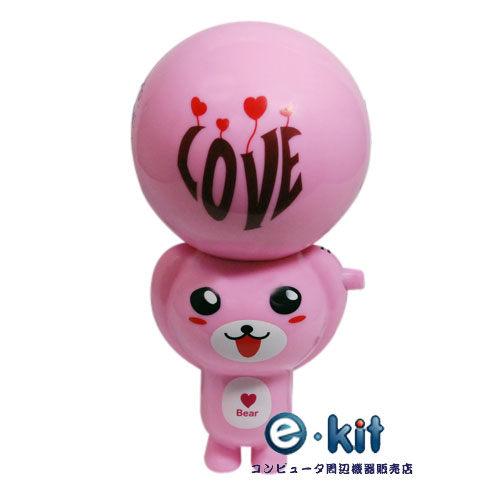 逸奇 e-kit 全新 氣球快樂熊隨身風扇/安全扇葉/攜帶方便/電池供電/迷你風扇/涼風扇(MF-0622-PK)