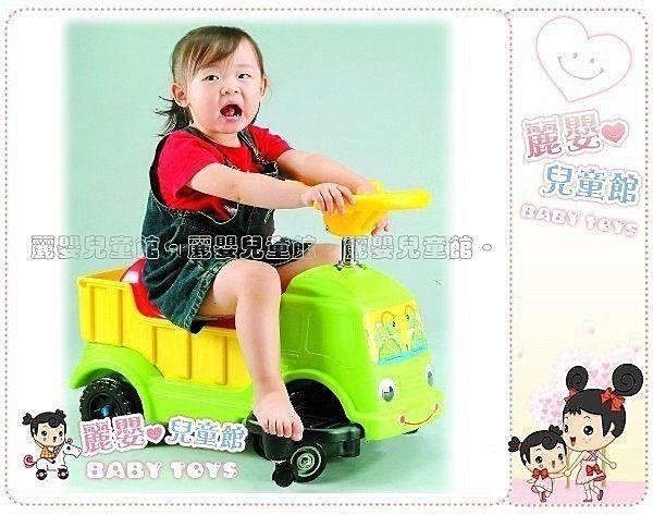 麗嬰兒童玩具館baby最愛的親親Q版大卡車造型扭扭車.搖搖車-台製