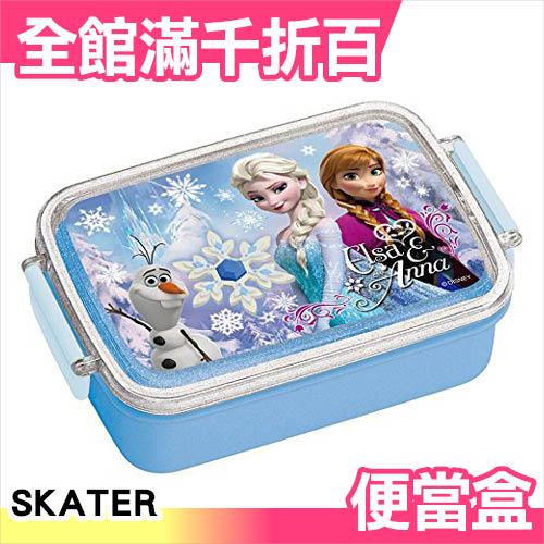 小福部屋日本SKATER精緻便當盒Disney迪士尼冰雪奇緣新品上架