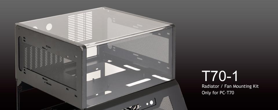 [地瓜球@] 聯力LIANLI PC-T70-1 升級套件~壓克力上蓋~(客訂)