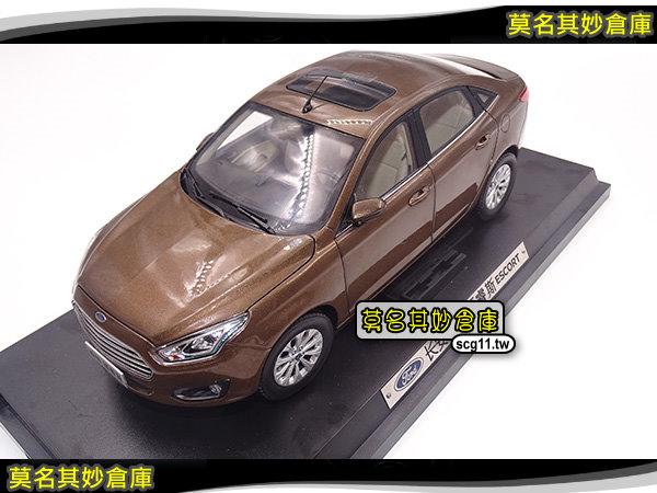 莫名其妙倉庫【SG029 1:18 模型車】汽車模型 門 引擎蓋 行李箱 可開 福特 Ford 17年 Escort
