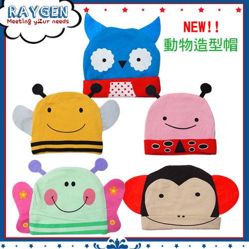 多款可愛動物造型帽/嬰兒帽/棉質套頭帽/反摺帽(五款)