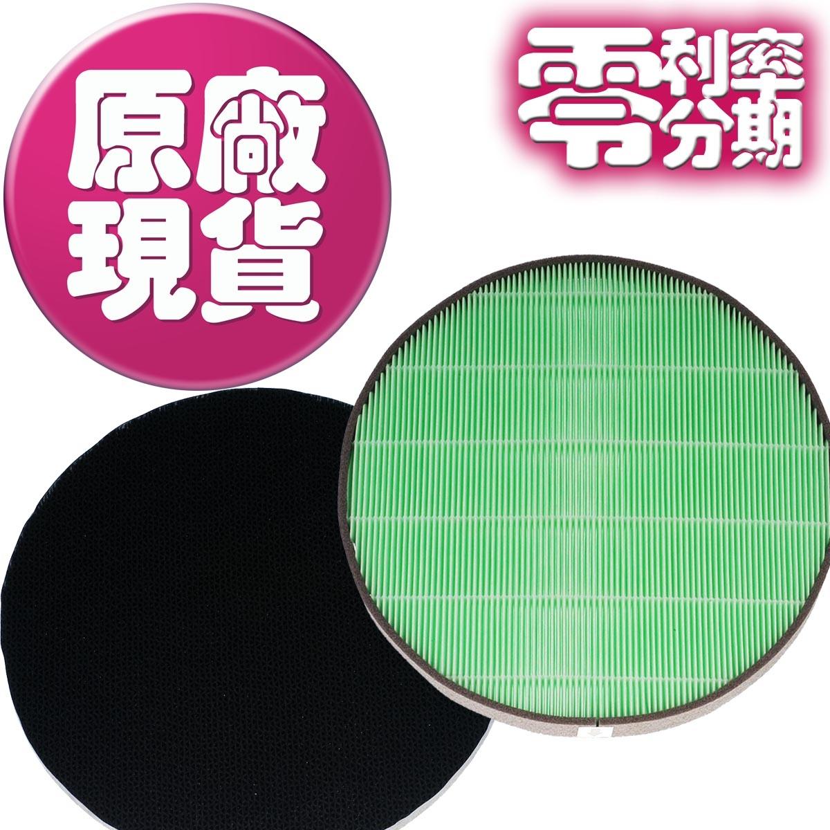 【LG耗材】大龍捲蝸牛 空氣清淨機 濾網組合包 24期零利率