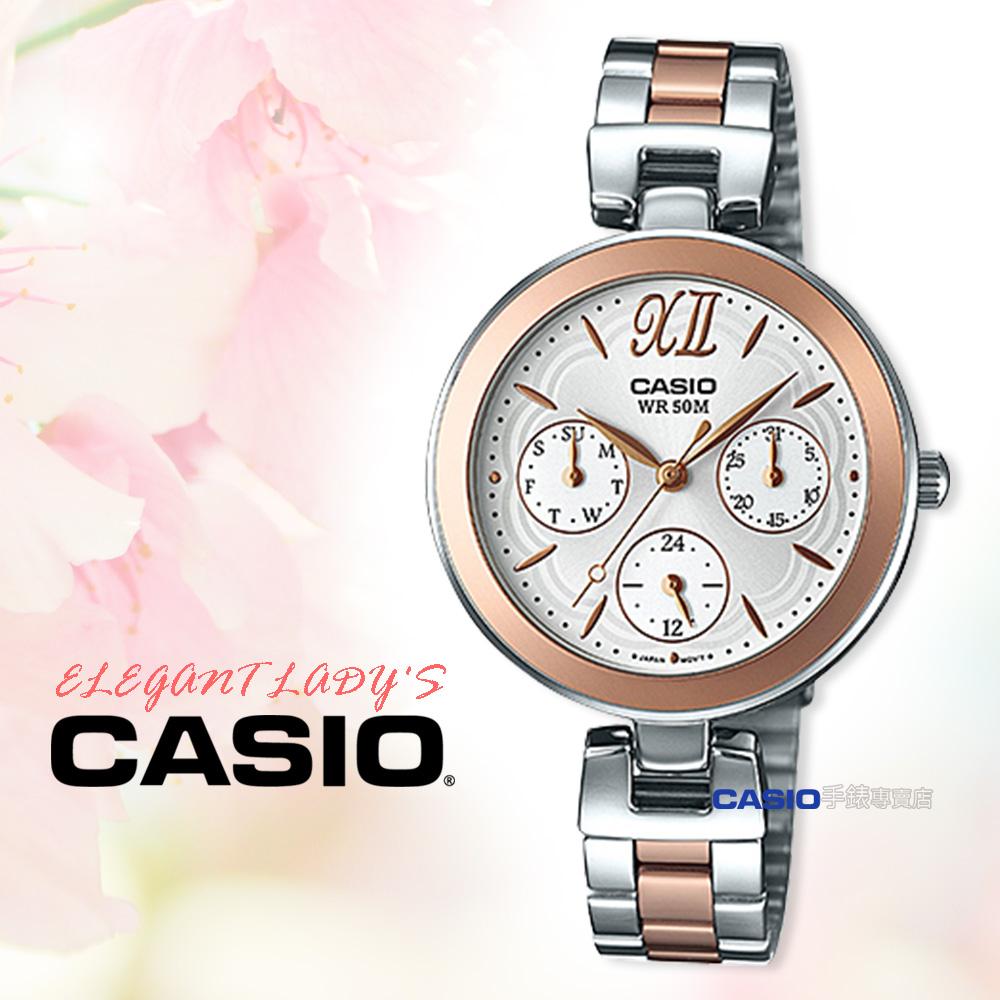 CASIO手錶專賣店國隆CASIO手錶LTP-E407BPG-7A指針三眼不鏽鋼女錶