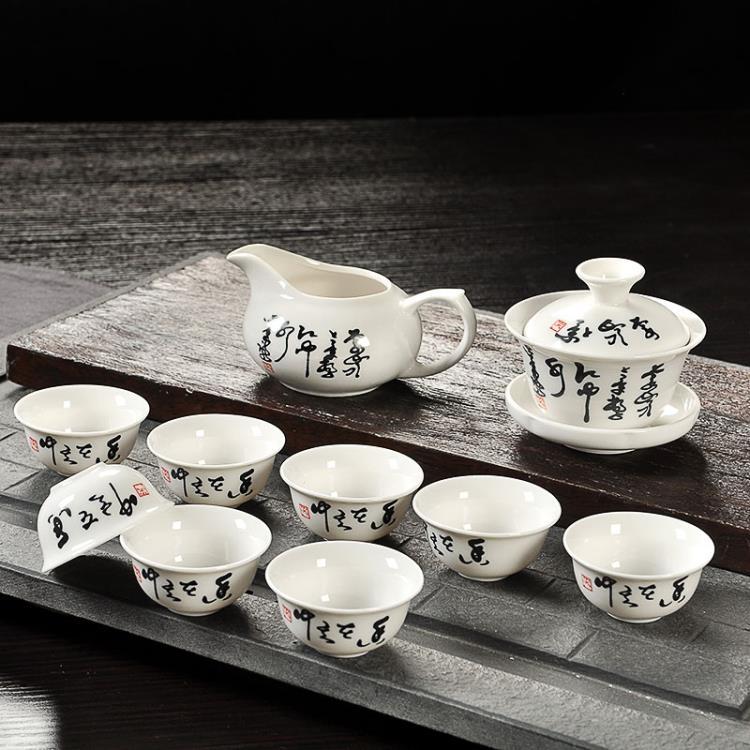 茶杯茶壺整套中式家用喝茶茶具麻吉部落