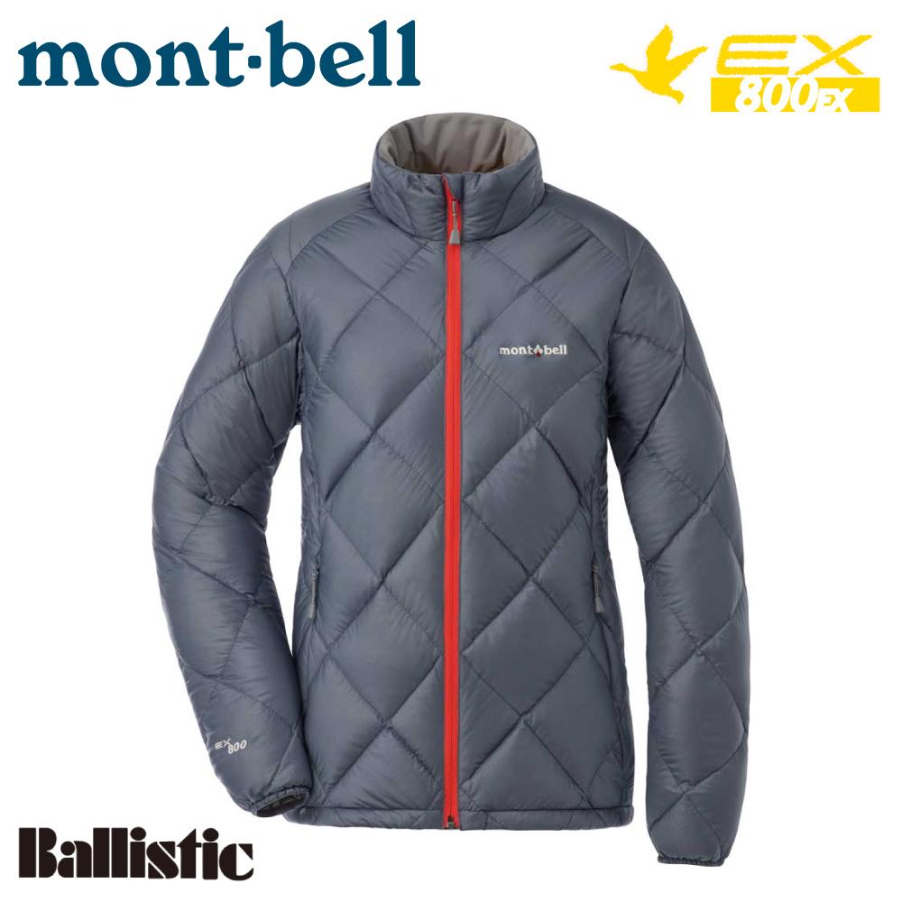 【Mont-Bell 日本 女 Light Alpine 800FP 羽絨外套《岩藍紫》1101535/羽絨夾克/輕量羽絨