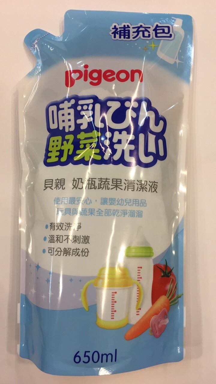貝親-奶瓶蔬果清潔液700ml補充包PM961