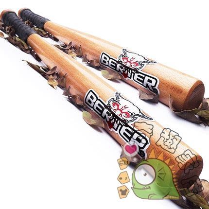 棒球壘球用品-實心棒球棒實木加厚棒球棍tw