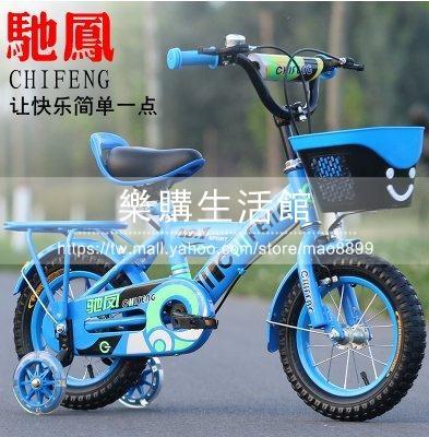兒童自行車男女孩四輪腳踏車12 14 16 18吋可選12吋藍色LG-286852