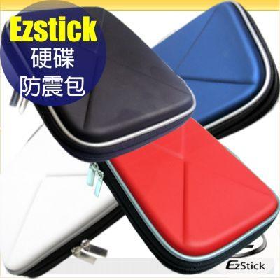 【大特惠】高級多功能硬殼吸震外接式硬碟防震包 四款顏色可供選購 可放隨身碟及各式記憶卡
