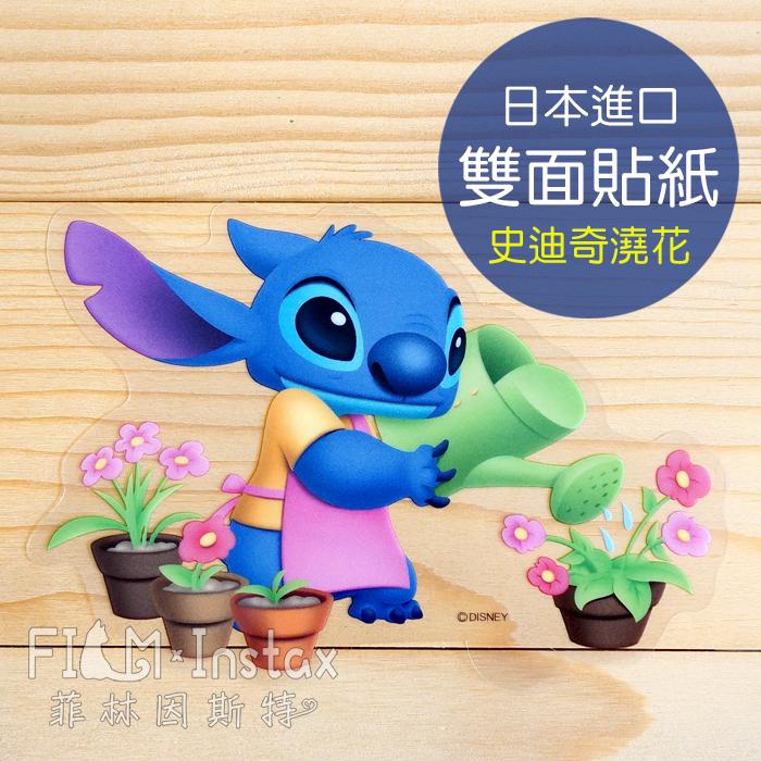 菲林因斯特史迪奇澆花雙面貼日本進口Disney迪士尼雙面印刷透明底貼紙