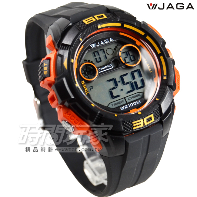 JAGA捷卡多功能大視窗計時電子男錶冷光防水電子手錶鬧鈴計時碼錶可游泳M1136-AI黑橙