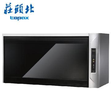 送安裝買BETTER莊頭北烘碗機TD-3205GL紫外線臭氧殺菌烘碗機80公分送6期零利率