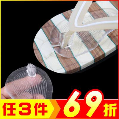矽膠人字拖前掌謢脚墊夾脚鞋墊1雙2入AF02186 99愛買生活百貨