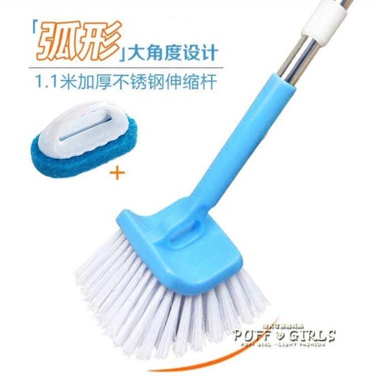 大角度長柄浴室地板清潔刷 毛刷擦廁所洗手間衛生間