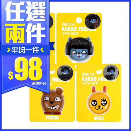 KAKAO大頭公仔牙刷架1入BG Shop 4款供選