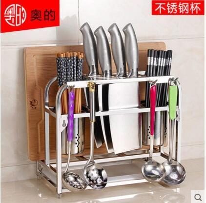 奧的不銹鋼刀架廚房用品砧板菜刀架菜板刀具架子刀座加寬刀槽雙砧板槽版