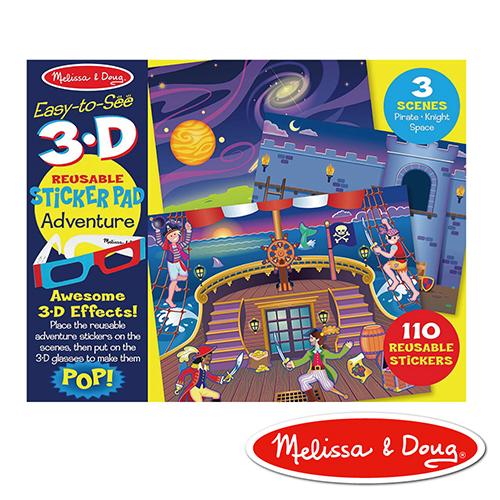 美國瑪莉莎Melissa Doug美勞創意可重複貼貼紙收藏簿3D冒險王