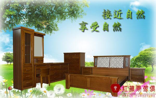 紅蘋果傢俱A-066柚木色實木床組5尺床箱6尺床床台雙人床床架現貨展示工廠直營