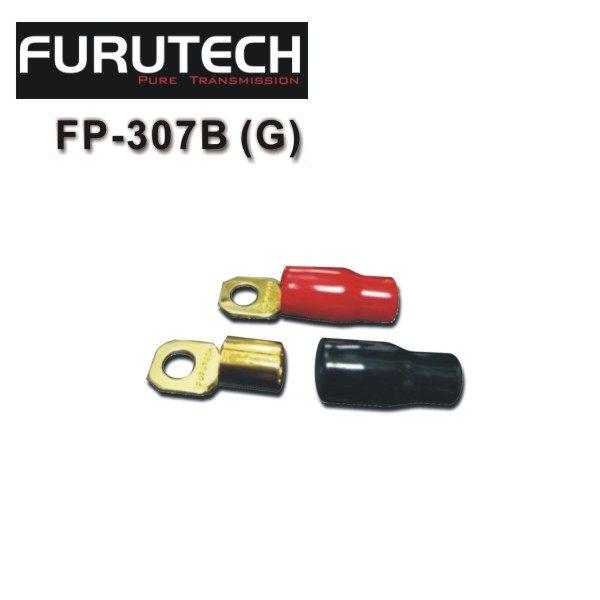 【勝豐群竹北音響】Furutech 古河 FP-307B (G) NFB專用鍍金接頭 O環接頭