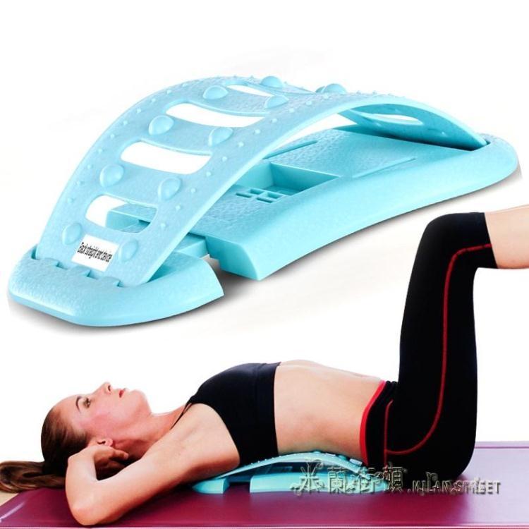 牽引器腰間盤牽引床家用脊椎頸椎矯正器 【米蘭街頭】igo